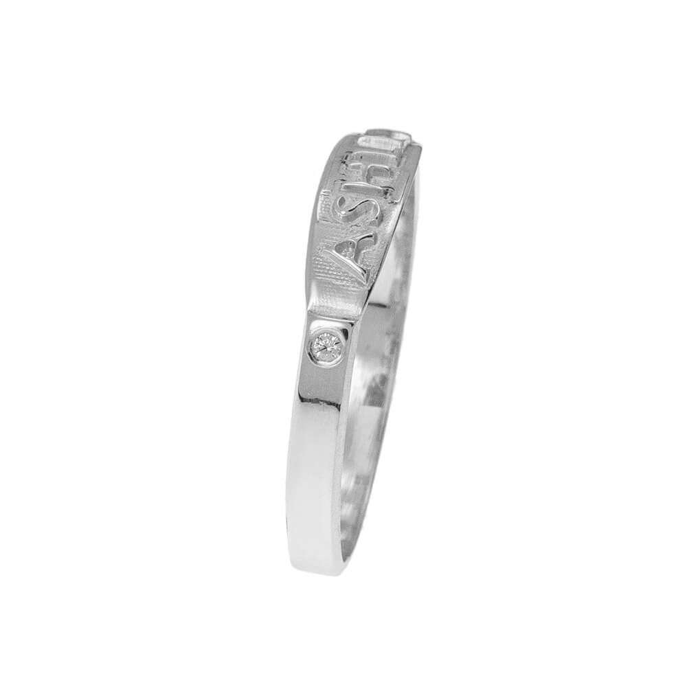 Gantal Nome Ring silver side