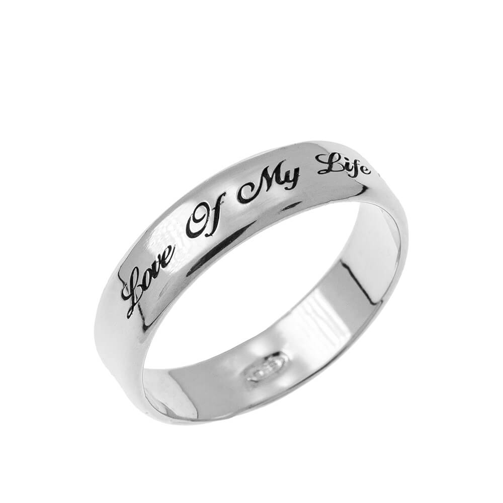 Personalized Narrow Nome Ring silver