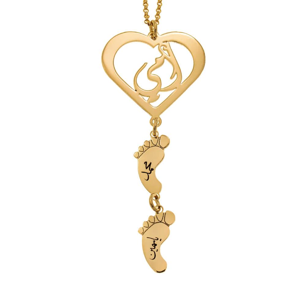 Arabic Mama Heart Pendant With Baby Feet gold